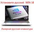 4/8/16G RAM DDR4 1TB SSD 15.6 Laptop IPS Win10/ laser Backlit keyboard Intel i7-6500U NVIDIA 940M Dedicated Card metal shell