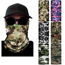 Бандана унисекс с камуфляжным принтом защитная маска для лица