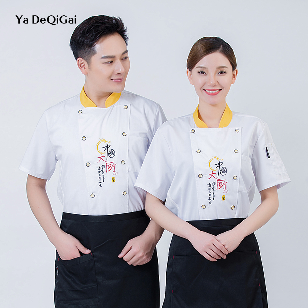 Wholesale Chef Jackets Chef Uniform Cooking Workbench Hotel Machining Tooling Hot Pot Shop Casual Shirt Breathable Breakfast