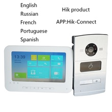 HIK IP Video intercom KIT Bundle,Multi-language HD,RFID Panel and WiFi monitor,IP doorbell door phone,waterproof
