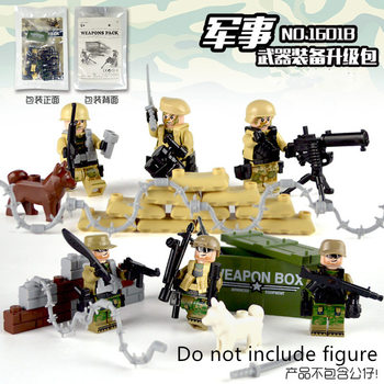 Military Building Blocks Accessories Kit Series Mini War Weapons Facilities Toys Child Role Playing Toy