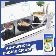 2019 All-Purpose Bubble Cleaner Rinse-Free Cleaning Spray Kitchen Wash For Stain Removal