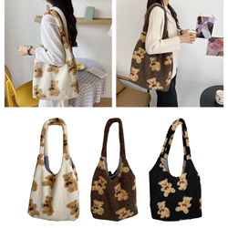 Fabric Shoulder Tote Bag  Large Capacity Soft Shopping Bags Girls Cute School Bag Women Plush Bear Handbags