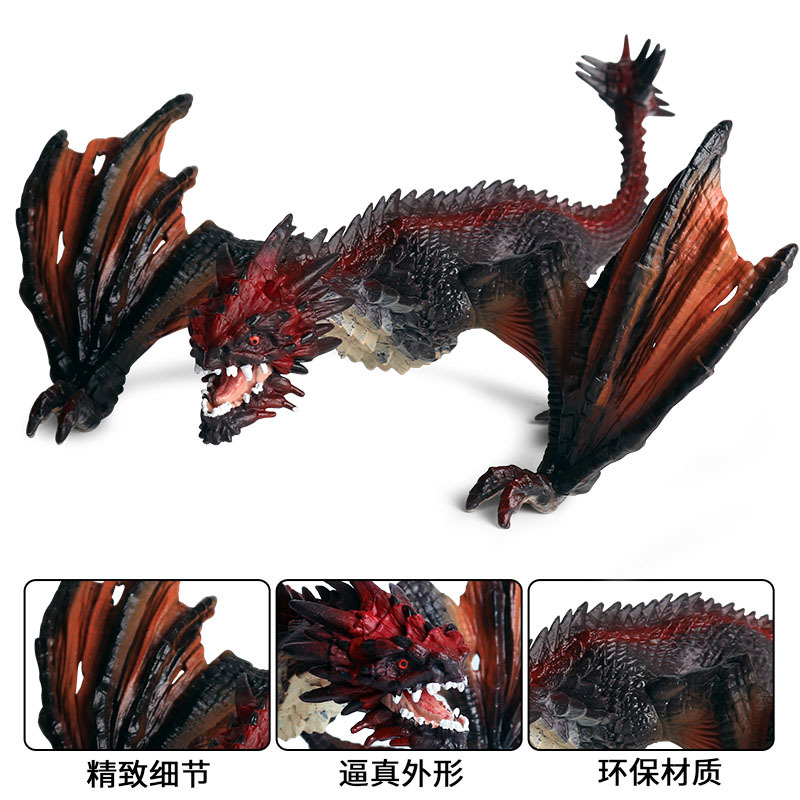 New Simulation Dinosaur Model Ancient Animal Model War Dragon Beast Warcraft Dragon Flying Dragon Children's Dinosaur Toy