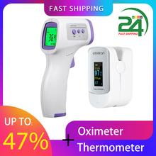 Cyfrowy termometr na podczerwień termometr LCD ręczny bezdotykowy miernik temperatury podwójna temperatura + pulsoksymetr palca tanie tanio KKMOON NONE CN (pochodzenie) thermometer 49 ° C i Pod DIGITAL Indoor Aaa baterii 1 9 Cali i Pod