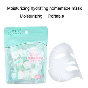 2019 20PCS/Set Disposable Wrapped Masks Women Girls Facial Cotton Portable Compressed Mask Sheets Tablets for DIY Skin Care - DISCOUNT ITEM  19% OFF All Category