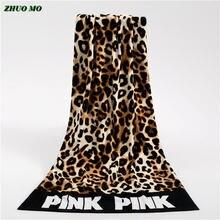 Модные леопардовые пляжные полотенца для загара женское полотенце