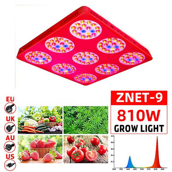 Led Grow Light Greenhouse 810W Grow Lights for Indoor Plants Full Spectrum Growing Lamp Dual-mode Red and blue Mixture ratiofor