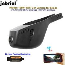 Jabriel 1080P Dash กล้องสำหรับ Skoda KODIAQ Octavia A7 A5 อย่างรวดเร็ว Fabia 2 ที่ยอดเยี่ยม Karoq kamiq Yeti Android