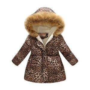 Image 2 - 2020 new thickened multicolor winter girl jacket fashion printed hooded jacket children wear plus velvet warm girl jacket Christ
