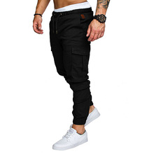 Men's pants jogger pantman2020New hip hop running sport pure�color casual cargo Bunch of foot men's pants ?final�clear�out