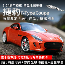welly 1:24 Jaguar F-Type    car alloy car model simulation car decoration collection gift toy Die casting model boy все цены