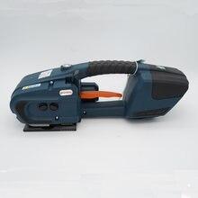 Аккумуляторная батарея для домашних животных