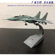 AMER 1/100 Scale Russia MIG-29 Fighter Diecast Metal Military Plane Model Toy For Collection/Gift/Decoration