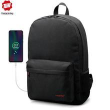 2017 קיץ Tigernu טעינת USB זכר נוער תרמיל בית ספר תרמיל לנשים תיק בית הספר לבני נוער Bagpack מחשב נייד + משלוח מתנה