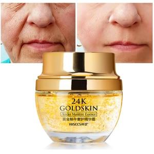 24K Gold Snail Face Cream Dry Skin Care Anti Wrinkle Brightening Collagen Anti-Aging Whitening Moisturizing Face Creams TSLM1