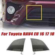 1pair auto Left&Right Front Bumper Tow Hook Eye Cover Cap Black Plastic car Accessories For Toyota RAV4 EU 2016 2017 2018