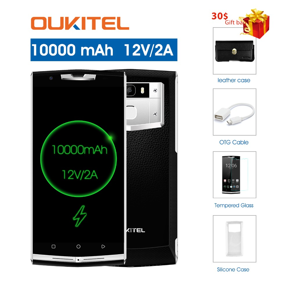 "OUKITEL K10000 Pro 4G Smartphone Android 7.0 MTK6750T Octa-core 4GB+64GB 13.0MP 1920*1080 5.5"" Fingerprint 10000mAh Mobile Phone"