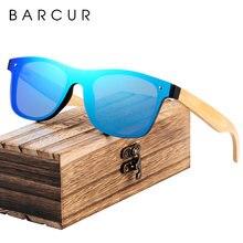 Очки солнцезащитные barcur мужские/женские деревянные модные
