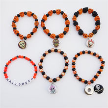 18mm Snap Button Halloween Skull Bracelet Orange Nature Stone Pearl Crystal Beads Wristband Women Men Handmade Jewelry Gift(China)