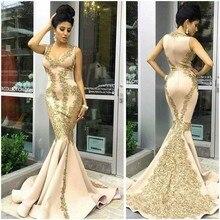 2020 платья выпускного вечера сексуальная русалка с плеча вечернее платье золотые аппликации длинные vestido де феста на заказ платья