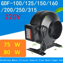75W / 80W Brushless Motor Circular Coaxial Pipe Centrifugal Fan GDF-100 / 125 Blower 220V Industrial cooling fan