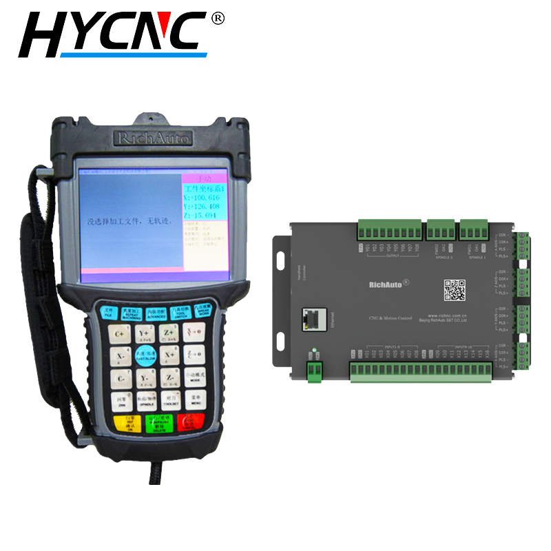 RichAuto DSP B51 Controller For 3 Axis CNC Machine Replace Dsp A11
