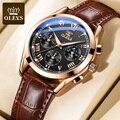 Часы OLEVS мужские многофункциональные, спортивные водонепроницаемые светящиеся с тремя глазами и хронографом, с шестью иглами