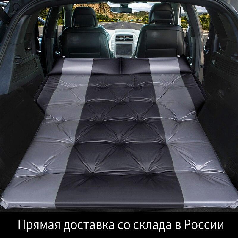 Car Air Inflatable Travel Mattress Bed Suv Car Mattress Car sleeping Pad Outdoor Camping Mat Automatic Air Cushion Bed For Kids