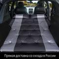 Автомобиль надувной дорожный матрас кровать для колес техники высокой проходимости, автомобильные диски на матрас автомобильный коврик от...