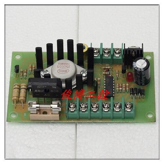 50V/15V-2A 3A Manual Tension Adjustment Board Magnetic Powder Tension Controller Board