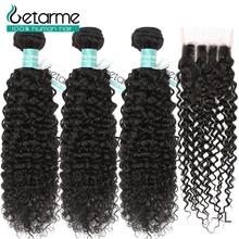 Getarme Brazilian Kinky Curly Human Hair Bundles With Closure Human Hair Weave 3 Bundles With 4x4 Lace Closure Remy Hair Bundles
