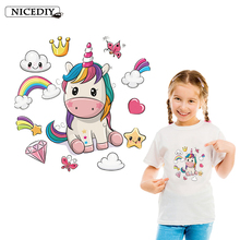 Nicediy Lovely Unicorn Patches Iron On Transfers For Clothes Heat Transfer Vinyl Sticker Kids Thermal Applique DIY