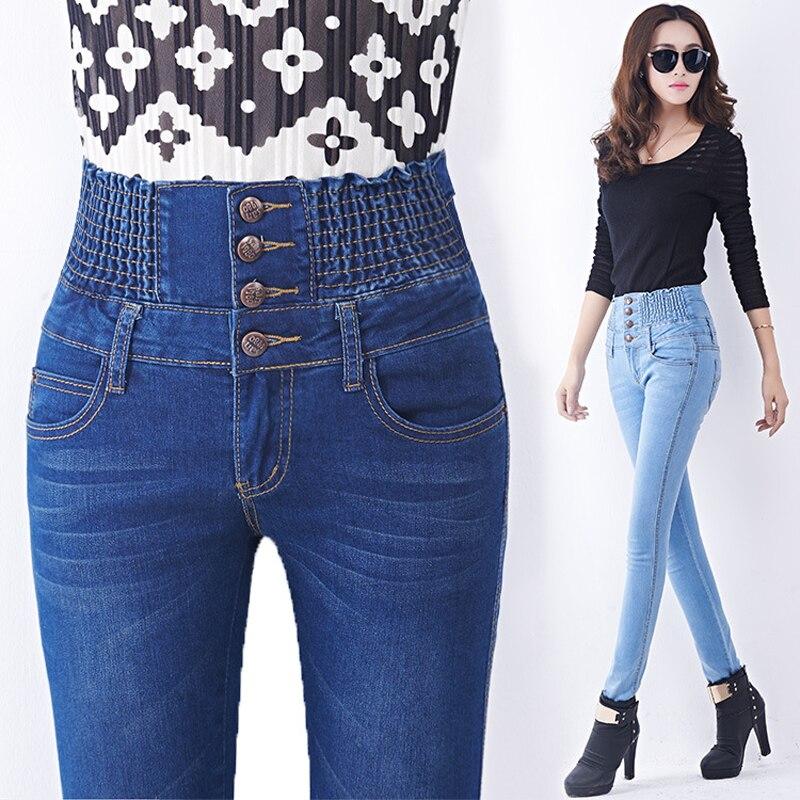 Lossky Skinny Jeans Plus Size Office Woman Pants Stretch High Waist Korean Fashion Spring Denim Elastic Waist Slim Trouser 2020