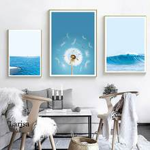 Scandinavian Home Decor Tropical Landscape Poster Nordic Blue Ocean Wall Art Canvas Print Dandelion Seascape Painting Picture(China)