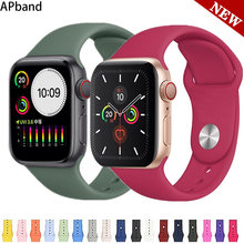 Pulseira de silicone para apple relógio banda 44mm 40mm 38mm 42mm pulseira de borracha esporte pulseira cinto iwatch série 5 4 3 se 6