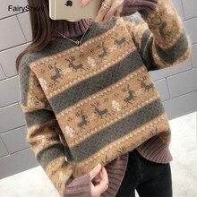 FairyShely Повседневный Рождественский женский свитер зимний теплый джемпер Свободный вязаный кашемировый свитер пуловер Топ Pull Hiver Femme