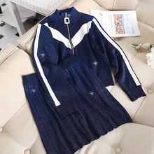 Autumn Women Casual Knitted Stripes Zipper Sweater Jacket & Short Slim Skirt Urban Ladies Long Sleeves Leisure 2 Piece Set(China)