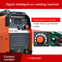 Ws-200a Inverter DC Dual Purpose Welding Machine Small Household TIG Welding Machine Cutting Arc Welding Machine