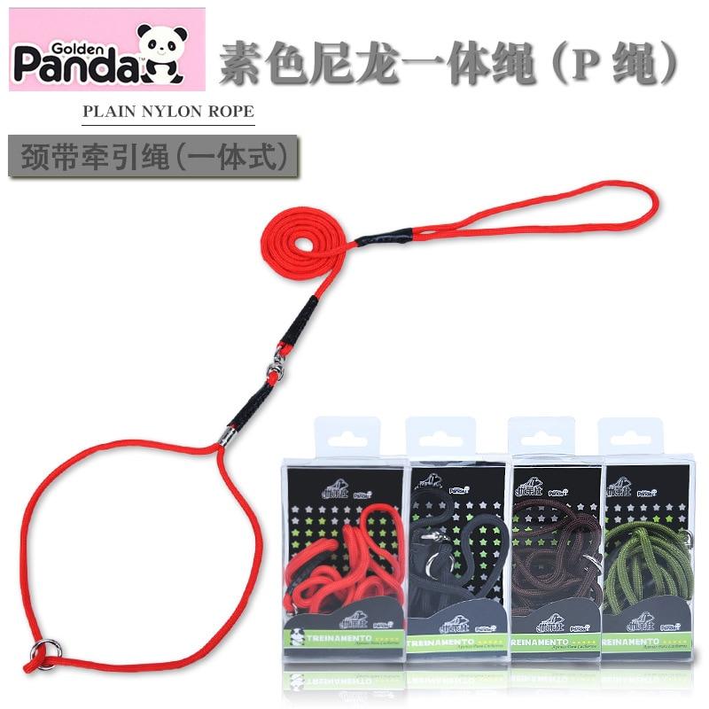 Gold Panda P Lanyard One-piece Lanyard Solid Color Nylon Dog Training Traction Belt Out Walking Dog Rope