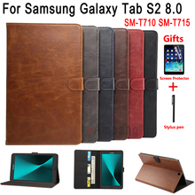 Case Samsung Galaxy Cover-Shell Tablet Shockproof Sleep Tab S2 SM-T710 for Wake Flip