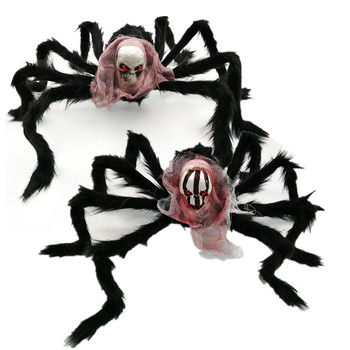 9styles Halloween Party Horrible Simulation 75cm Skull Head Plush Spider Ghost Head Spider Toy halloween scary party scene spider decorative props joking birthday toys diy halloween simulation plush spider decorative