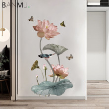 BANMU Lotus Flower Stickers Traditional Watercolor Ink Lotus Wall Decal Vinyl Lotus Wall Artwork Sticker for Bedroom Decoration