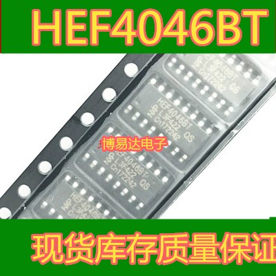 HEF4046BT SOP-16 PLL