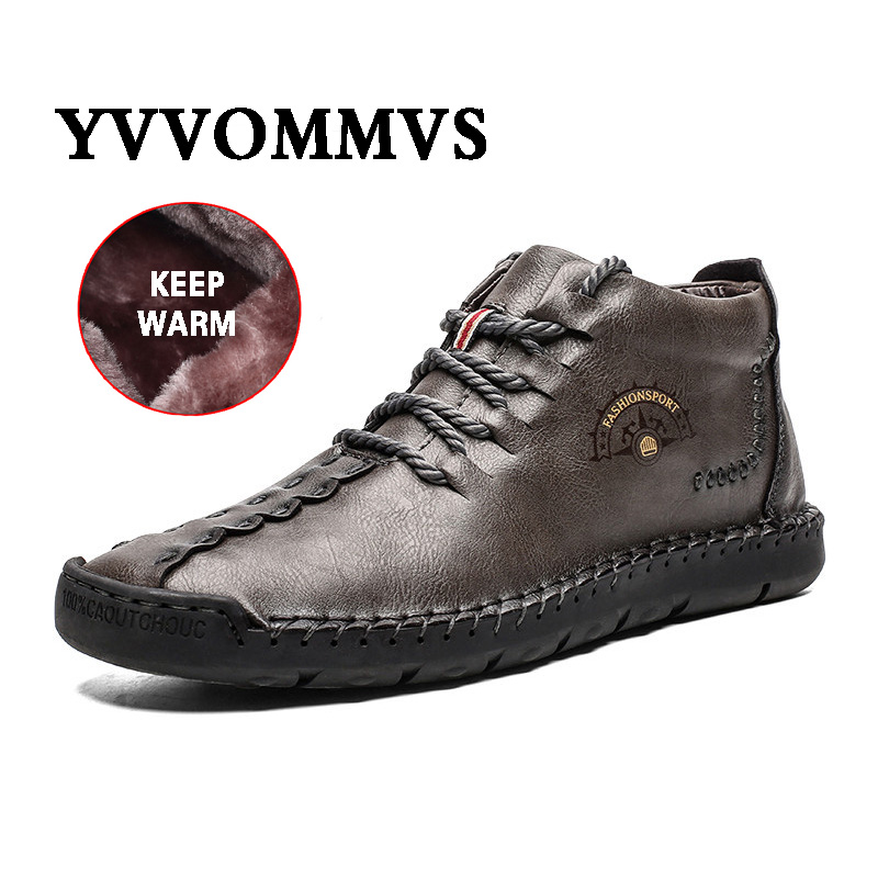 New Autumn And Winter Men's Casual Driving Shoes Soft Keep-warm Return To The Ancients Fashionable Leather Shoes
