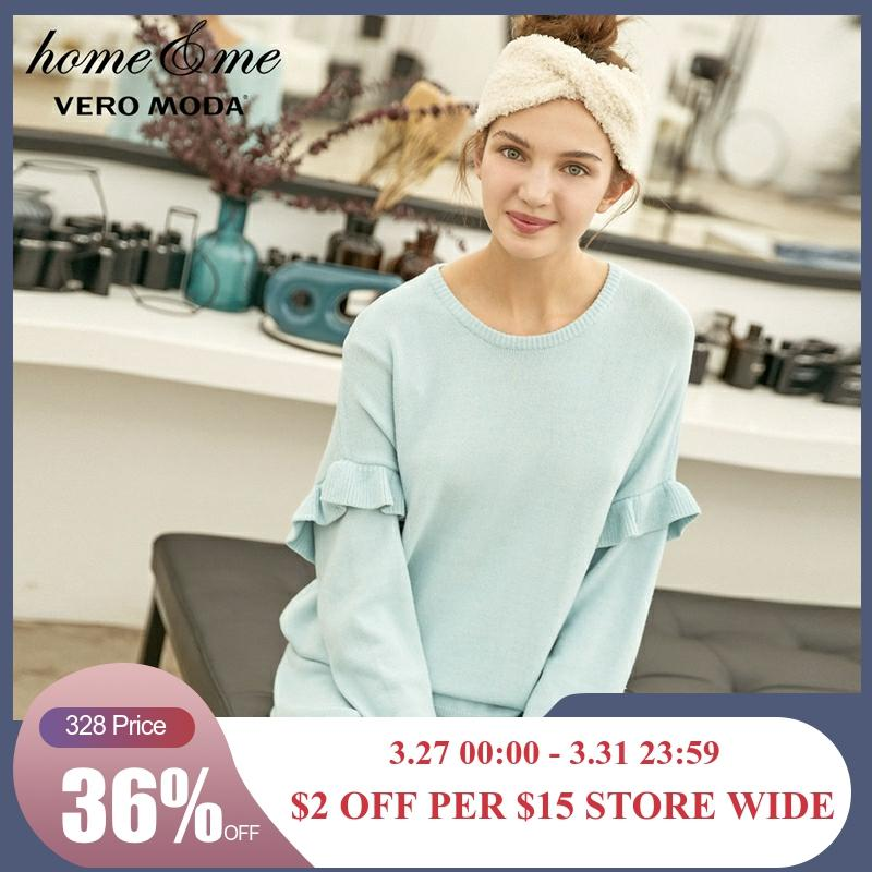 Vero Moda New Ruffled Knit Homewear Set Pajamas Suit | 3183K6503