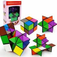 Высокое качество Бесконечность куб палец игрушка тревога снятие стресса блоки дети смешные игрушки для взрослых подарок на день рождения в...