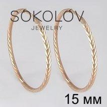 Серьги конго SOKOLOV из золота с алмазной гранью