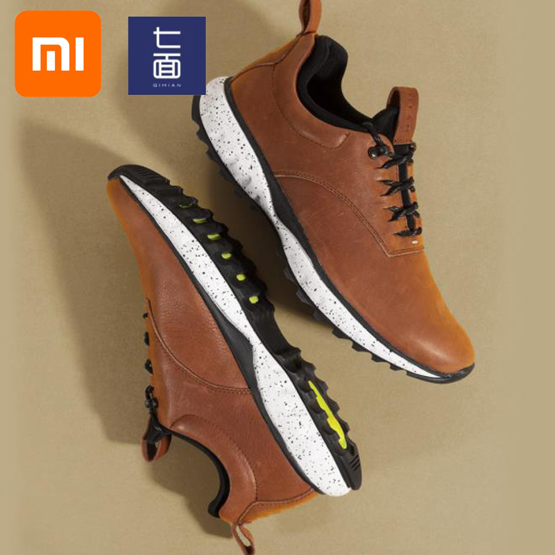 Xiaomi The First Layer Of Leather Antibacterial Insole Outsole For Three Layers Of Cushioning Outdoor Casual Leather Men's Shoes