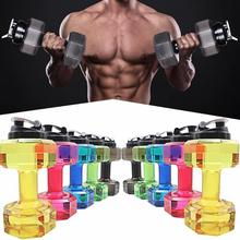 5 Colors Sports Water Bottles 2.2L Leakproof Portable Unbreakable Outdoor Sports PP Bottle Shaker BPA Fitness Dumbbell Unisex